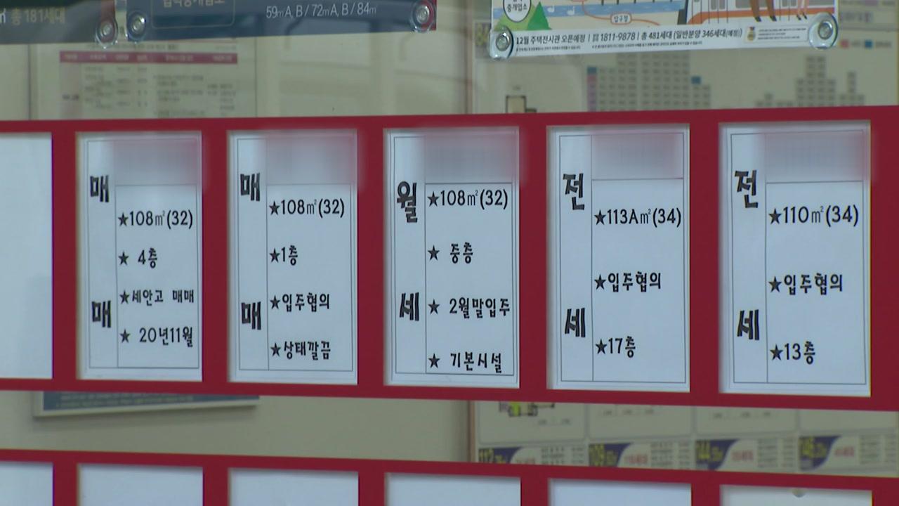 """당·정, 이번 주 종부세 강화 추진...김종인 """"몰라서 하는 소리"""""""