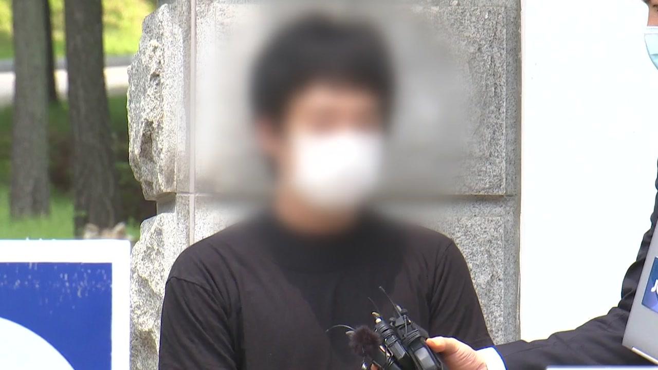"""법원, 손정우 미국 송환 않기로...""""성 착취 범죄 수사에 필요"""""""