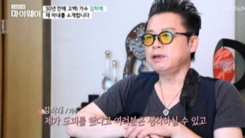 """'마이웨이' 김학래, 이성미와 루머에 입열다...""""미혼모 스캔들은 오해"""""""