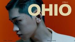 크러쉬, 새 싱글 'OHIO' 티저 공개…'강렬 카리스마'