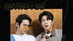 JBJ95, 8월 8일 온라인 팬미팅 개최…13일 티켓 오픈