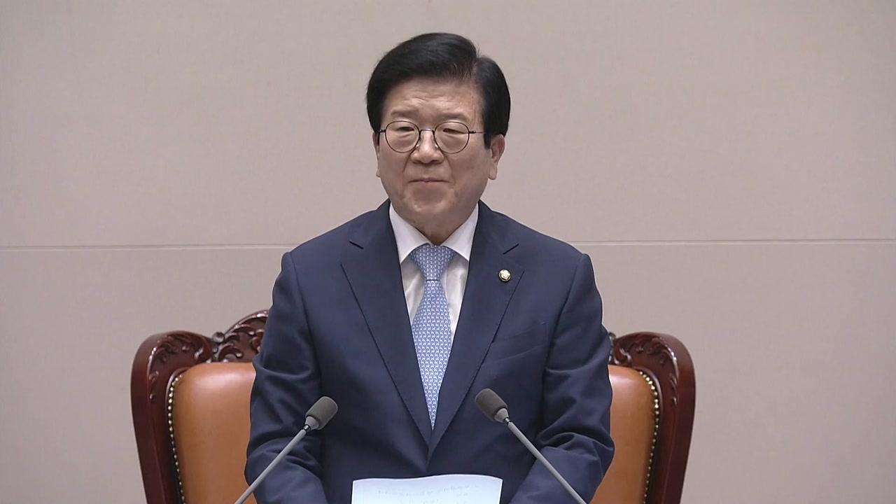 [뉴스큐] 박병석 국회의장도 '똘똘한 한 채' 택했다...23억 차익