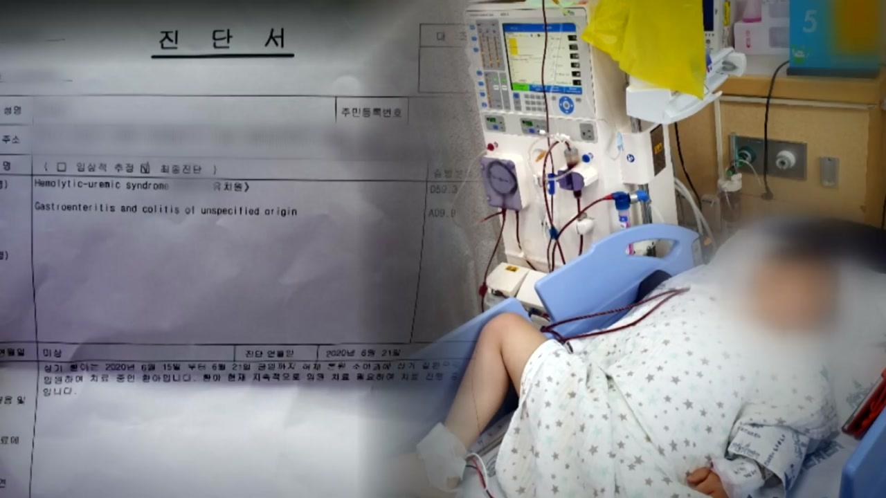 """""""'집단 식중독' 안산 유치원 냉장고 수시 단전""""...경찰 수사"""