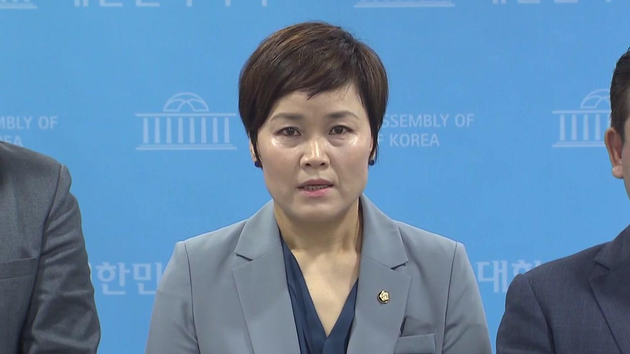 """'가해자 걱정 발언' 임오경 """"제가 故 최숙현 사건에 가장 분노"""""""