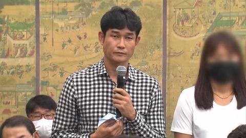 '금전 관계' 의심되는 '경주시청 삼각고리'…정점은 장윤정?