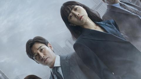 조승우X배두나 '비밀의 숲2' 메인 포스터 공개… 오는 8월 첫방