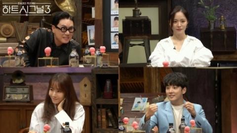 '하시3' 최종 두 커플...김강열♥박지현, 임한결♥서민재(종합)