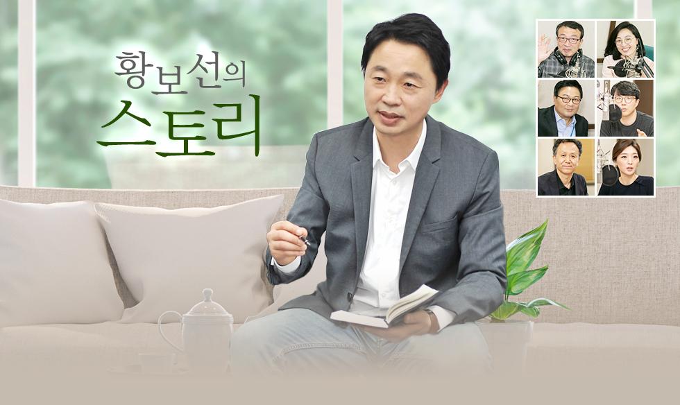 """[스토리] 서지현, """"손정우, 성착취물 제작죄 공범여부도 수사해야"""""""