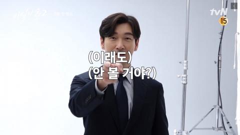 조승우X배두나 '비밀의 숲2' 첫 촬영 비하인드 영상 공개… 기대감↑