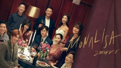 밴드 2morro, '우아한 친구들' OST 오늘(10일) 공개…레트로 펑키