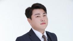 """김호중 소속사 """"피소 사실 몰랐다...만나 문제 해결할 것"""" (공식)"""