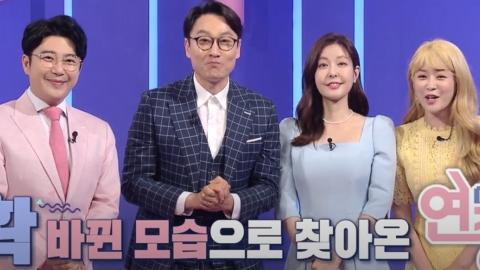 '전 매니저 갑질 논란' 신현준, 오늘(10일) '연중 라이브'서 심경 고백