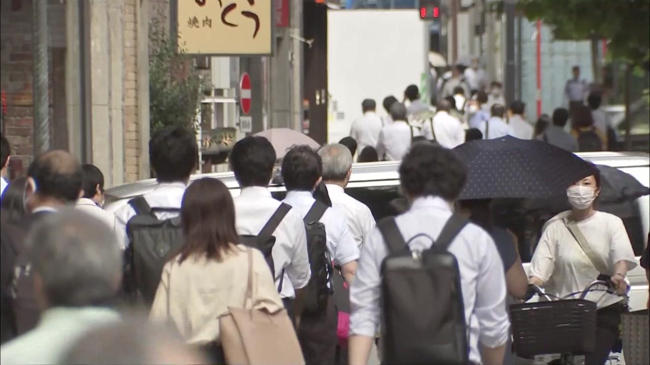 도쿄 확진자 243명 하루 최다...거꾸로 가는 日 정부