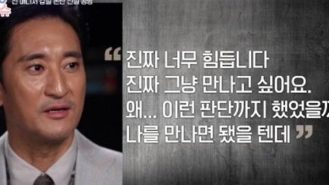 """'前 매니저 갑질 논란' 신현준 """"연락 안 된 지 6년…만나고파"""""""