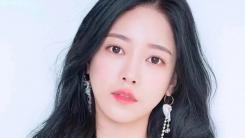 '티아라 출신' 소연, 생각을보여주는엔터와 계약...김호중과 한솥밥