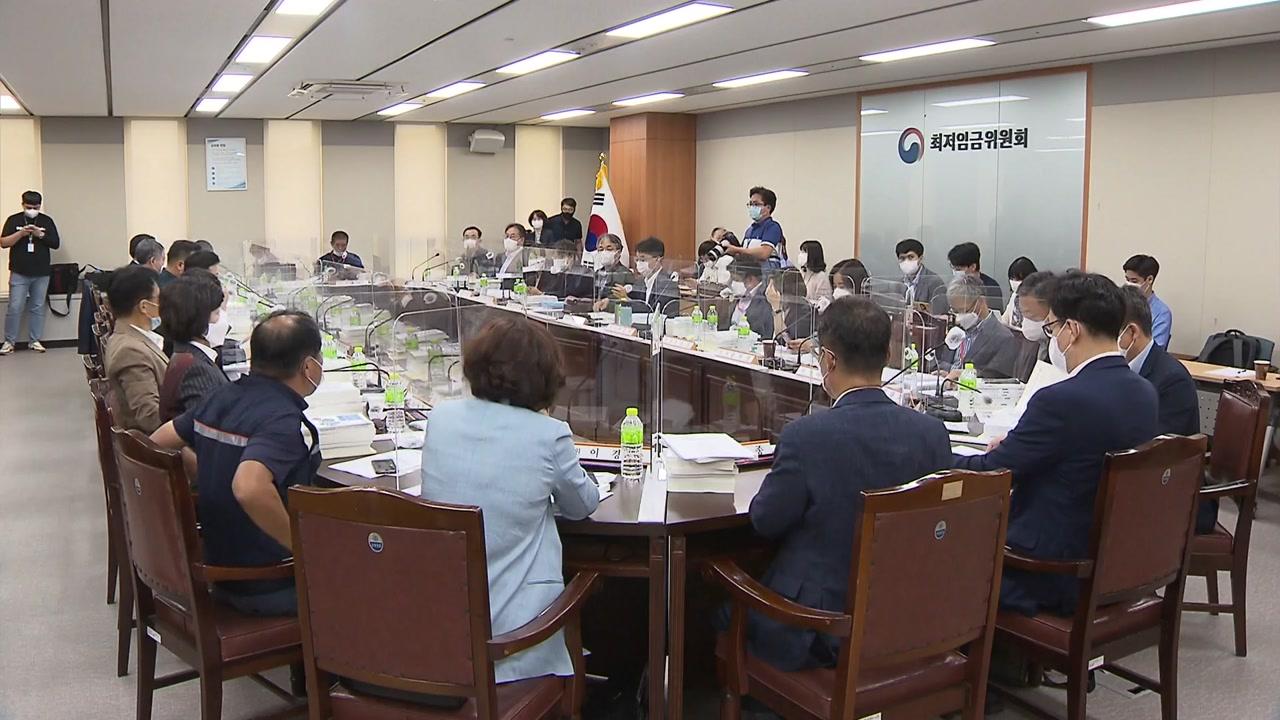 '역대 최저' 1.5% 인상...내년 최저임금 시급 8천720원