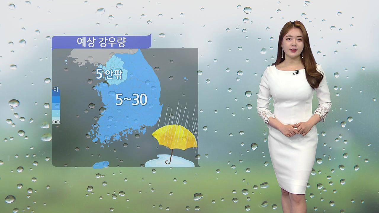 [날씨] 장맛비 차츰 잦아들어...낮 동안 선선