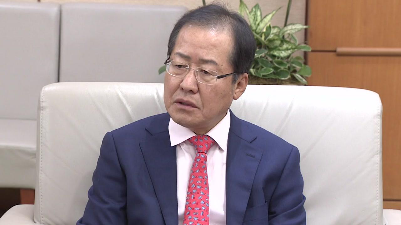 """홍준표 """"야당, 박원순 성추행 의혹 적극 진상규명 해야"""""""