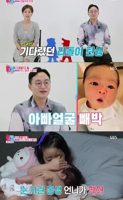 '동상이몽2' 이윤지, 둘째 소울 공개→결혼 후 위기 고백