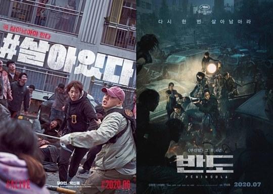 '#살아있다', 누적 관객 180만...내일(15일) 등판 '반도' 예매율 81.4%