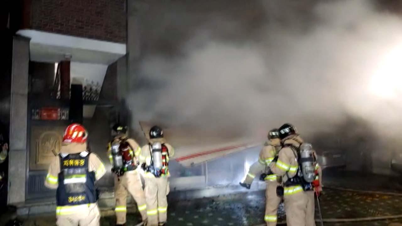 서울 방화동 주택 창고에서 불...6명 대피
