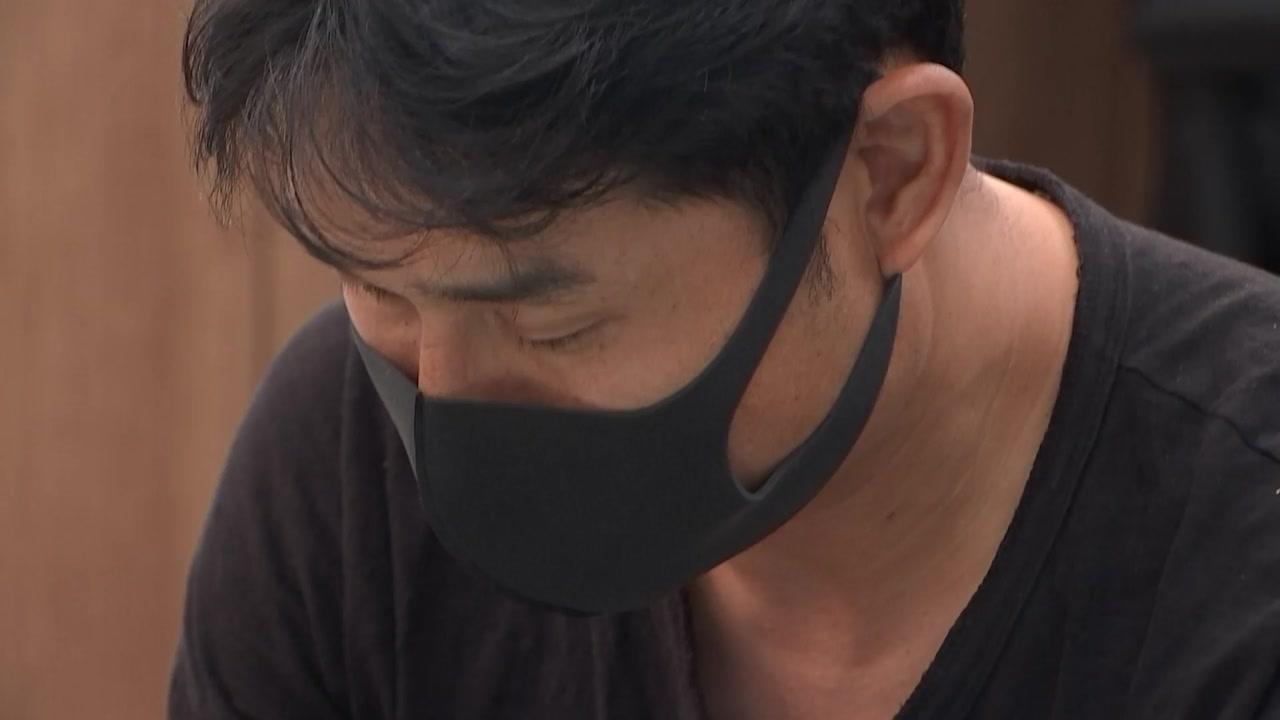 [단독] '100점 만점에 98점'...김규봉 감독은 '특급' 지도자