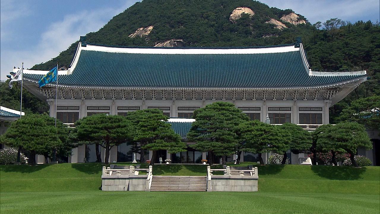 """靑 """"책 '김지은입니다' 인지하고 돌려보낸 적 없다"""""""
