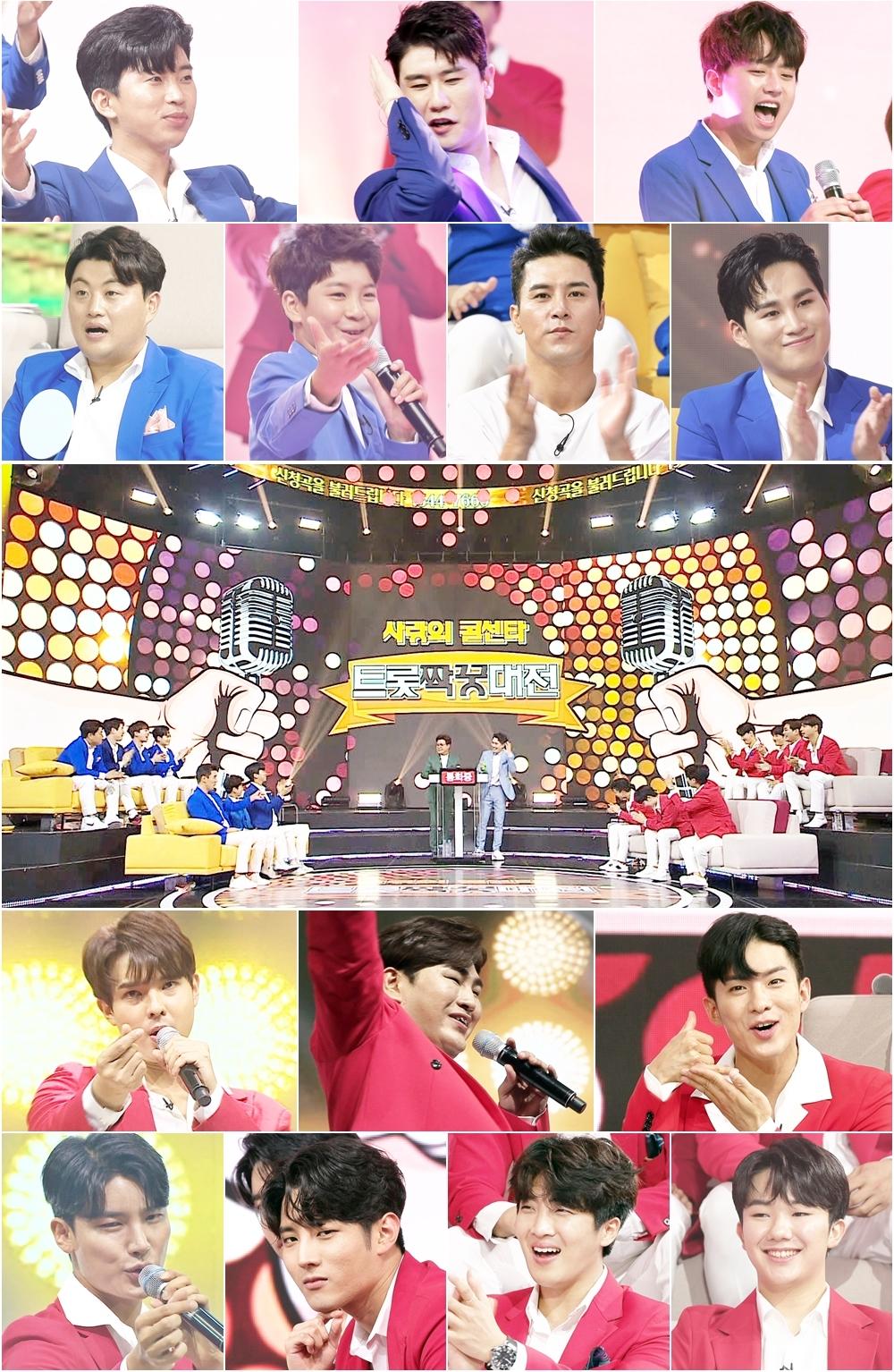 '사랑의콜센타' TOP7X콘7...미리 보는 '미스터트롯' 전국 투어 콘서트