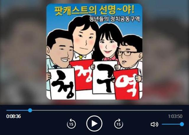 """""""이제와서?"""" 박지희, 박원순 고소인 2차 가해 논란"""