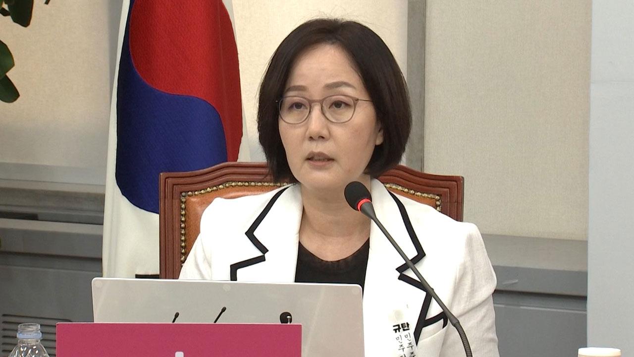 """김현아 """"여성가족부 해체해 경제 살림 보태자"""""""