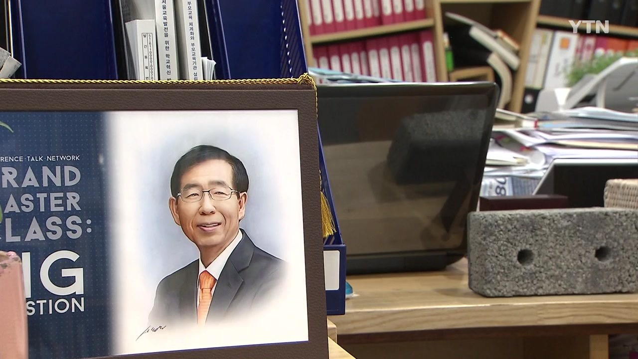 """""""새벽 마라톤 같이 뛰라 등 성희롱 만연...기자회견 만류도"""""""