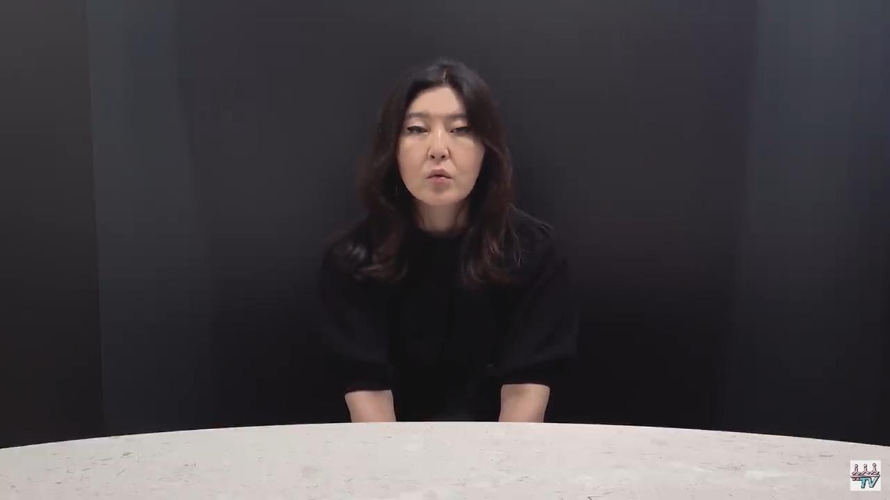 """한혜연, 고개 숙여 사과 """"혼란 드려 죄송...질타 마음에 새기겠다""""(공식)"""