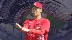 김광현, 불펜투수로 시즌 시작...마무리 가능성 남겨
