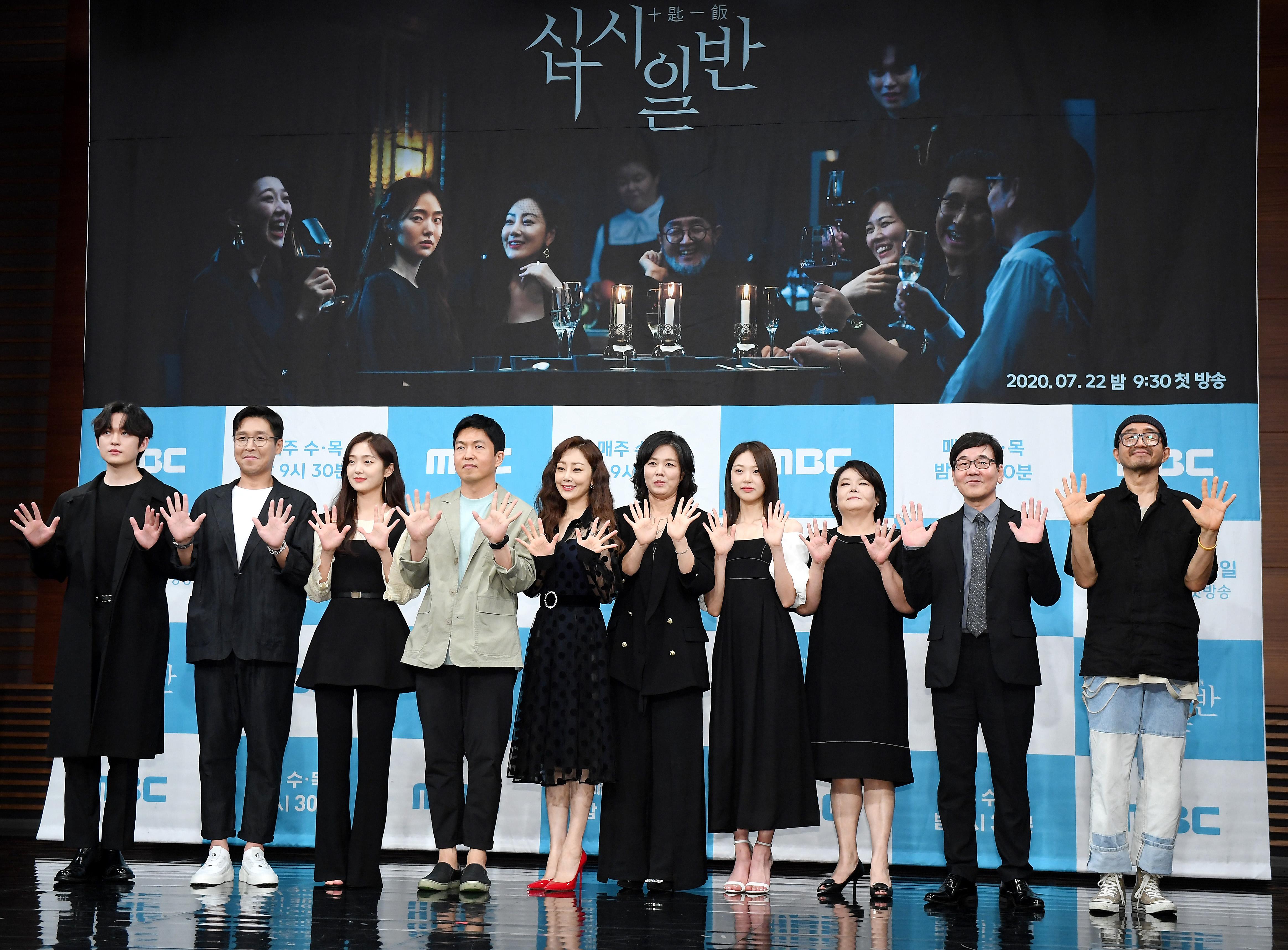 김혜준X오나라 '십시일반', 탐욕의 두뇌싸움...韓'나이브스 아웃' 될까(종합)