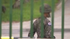 [뉴있저] 포천 육군부대 13명 '확진' 비상...감염 경로 '미궁'