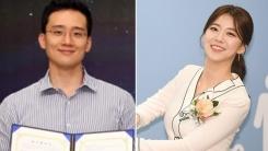 """SBS """"김민형 아나운서, 호반건설 김대헌 대표와 교제 중""""(공식)"""