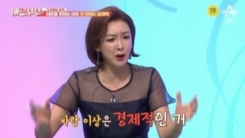 """'애로부부' 이상아, 현실 조언 """"이혼시 가장 참을 수 없었던 건..."""""""
