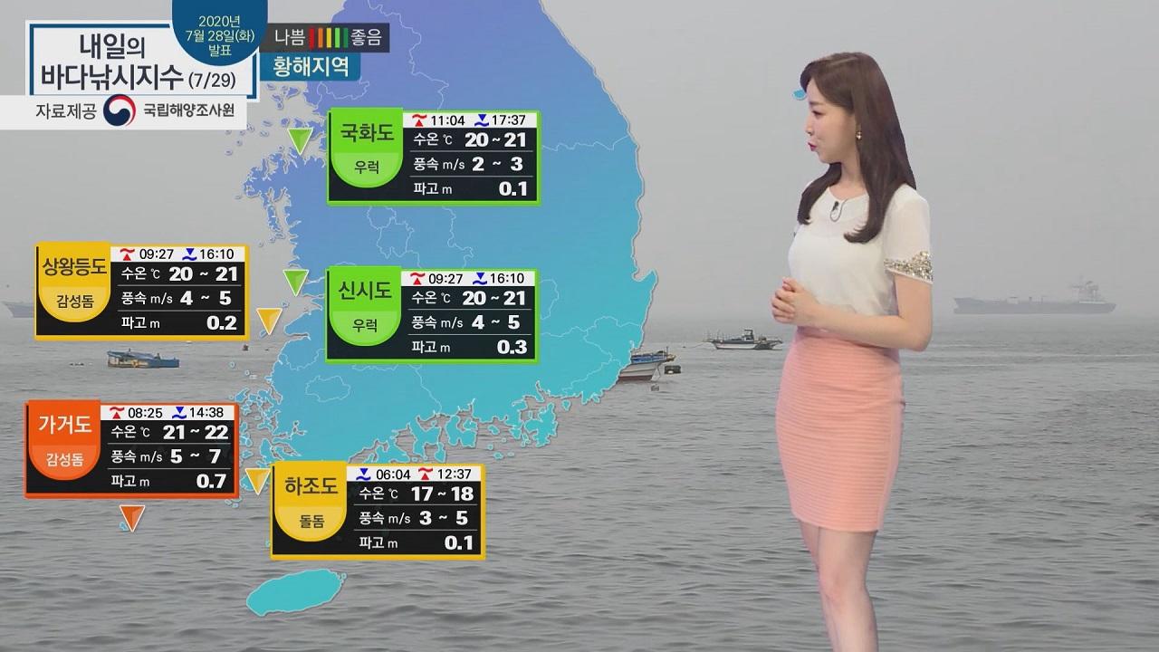[내일의 바다낚시지수] 7월 29일 대부분 해상에 천둥번개.. 사고 대비해 2인 이상 출조