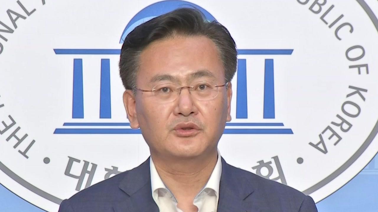 """통합당 """"추미애, 수사 명분으로 정치...특검 통해 규명해야"""""""