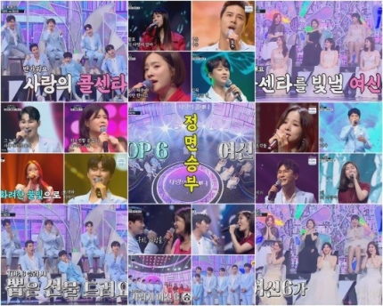 '사랑의콜센타' 임영웅vs백지영→영탁vs이해리...가왕들의 빅매치