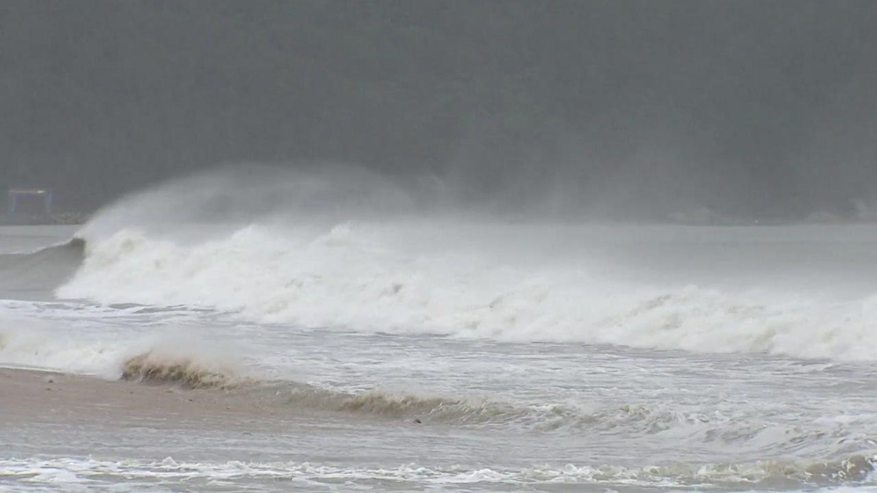 [날씨] 장마에 태풍까지 북상...이번 주 '호우 비상'