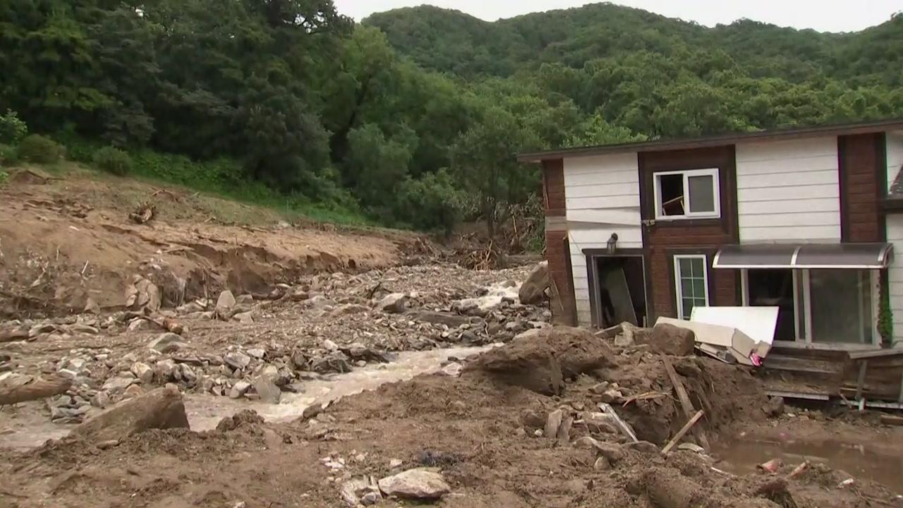 안성 덮친 '물폭탄' 곳곳서 산사태...50대 남성 숨져