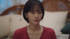 '사이코지만 괜찮아' 박규영, 워맨스부터 로맨스까지… 극에 활력