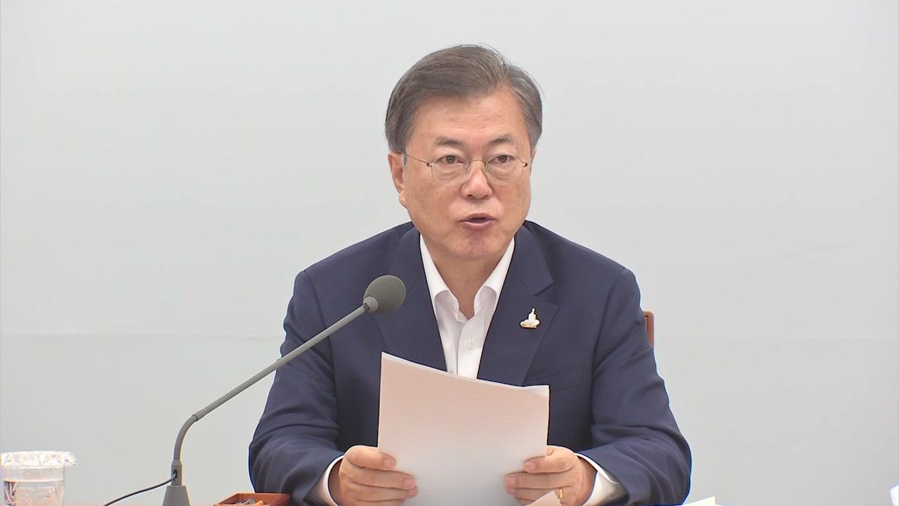 문 대통령, 휴가 취소...호우 피해 대처상황 점검