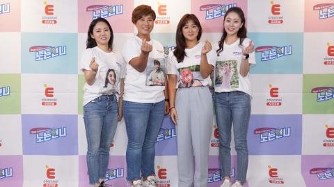 박세리→정유인 '노는 언니', 스포츠 여제들의 특별한 도전(종합)