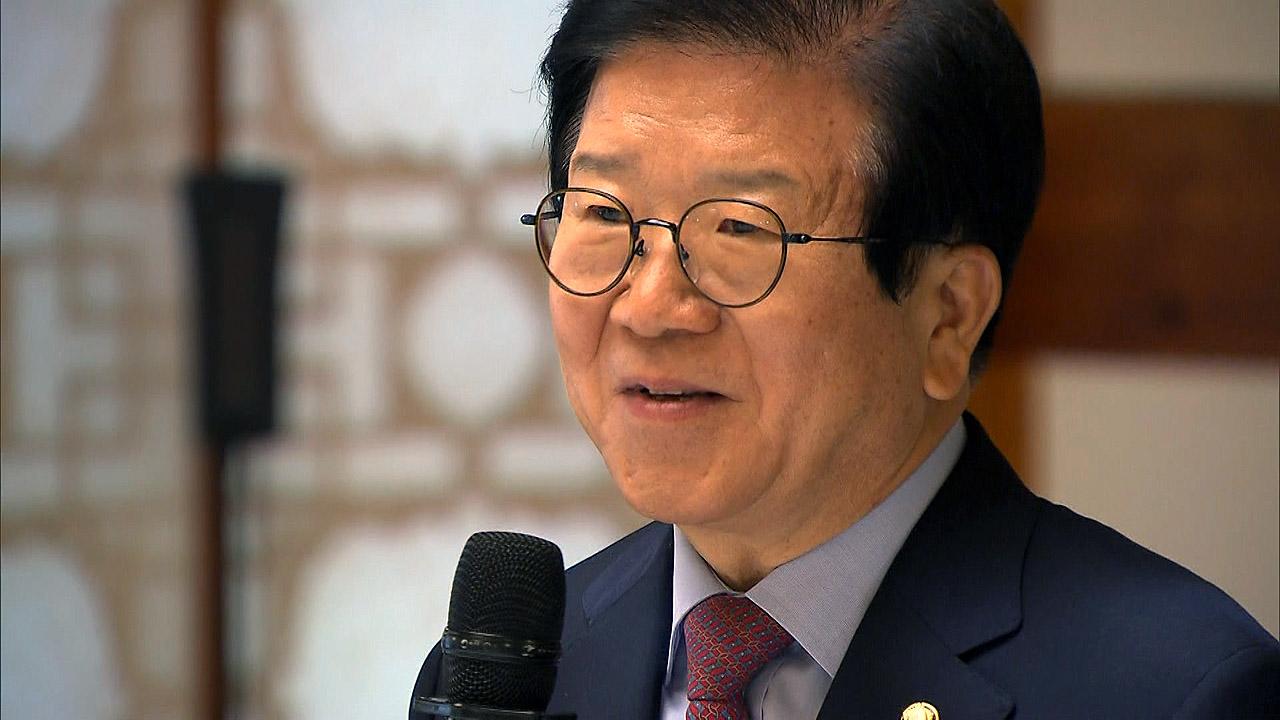 """박병석 의장, 중진의원들에 """"여야 타협의 마중물 돼달라"""""""