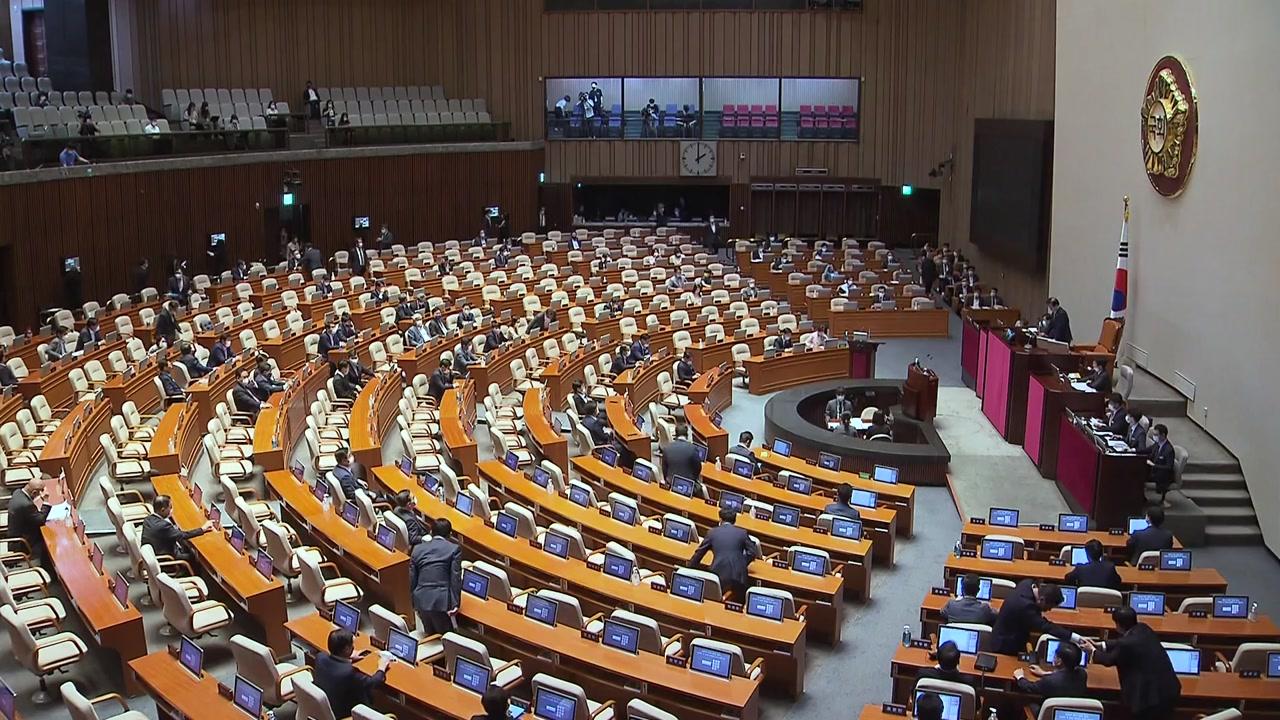 내일 부동산 관련법 모두 처리...민주 '속도' vs 통합 '분열' 강조