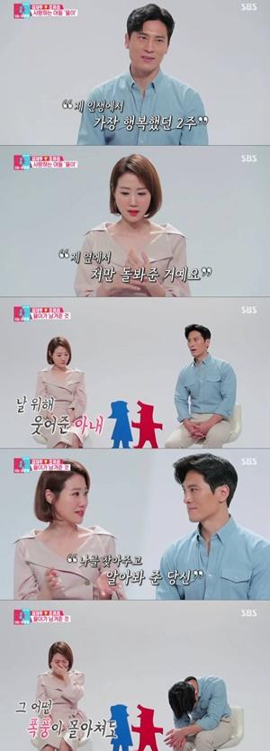 """김재우♥조유리, 생후 2주 만에 떠나보낸 아들...""""이별 인정 두려웠다"""""""