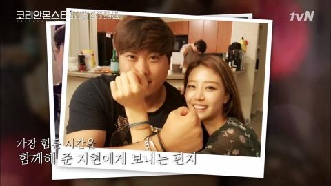 '코리안 몬스터' 류현진, 개막전 후 심경부터 초보 아빠 모습까지 최초 공개