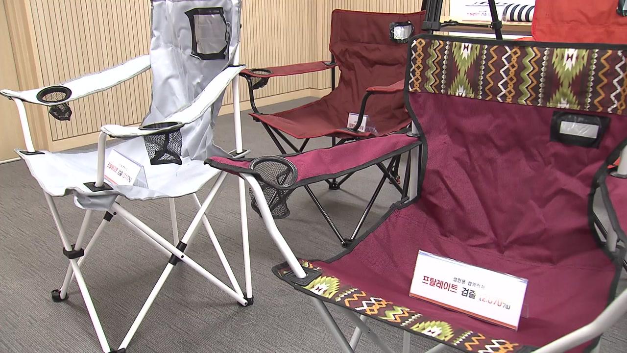 저렴한 중국산 캠핑 의자·매트에 환경호르몬 '범벅'